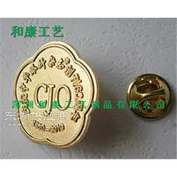 金属襟章制作,qy8千亿国际官网西服襟章制作,定做LOGO襟章图片