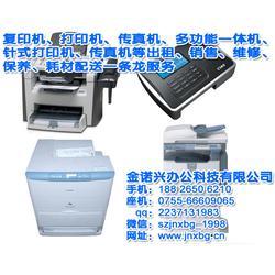 金诺兴办公、深圳黑白打印机租赁费用、深圳黑白打印机租赁图片