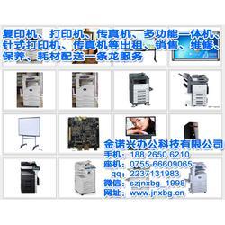 黑白打印机租赁网站,金诺兴办公,广东黑白打印机租赁图片