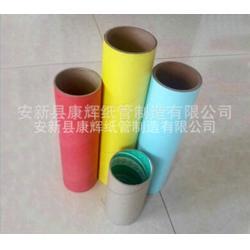 纸管,康辉,北京纸管图片