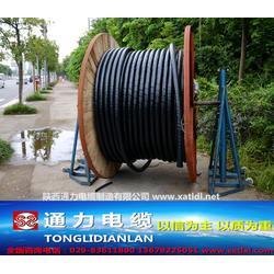 陕西电线电缆厂(图),低烟无卤塑铜线,海西蒙古低烟无卤图片