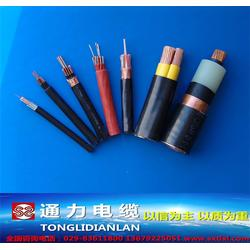 WDZ低烟无卤控制电缆_陕西电缆厂_商洛市控制电缆图片