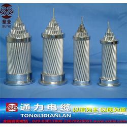 朔州钢芯铝绞线_陕西电缆厂_lgj钢芯铝绞线图片