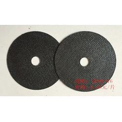 郑州白鸽树脂磨具(图)_树脂砂轮磨片_南阳树脂砂轮图片