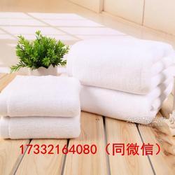 酒店白毛巾纯棉毛巾白度好吸水耐用厂家图片