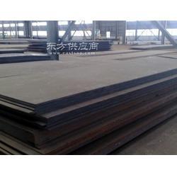 BB503锅炉板供应商厂价直供图片