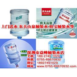 深圳布吉桶装水店,益峰送水,深圳布吉桶装水店图片