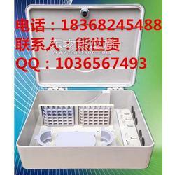 72芯抱桿式SMC光纖分纖箱防水性強圖片