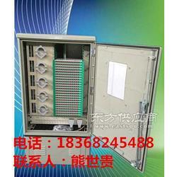 648芯落地式光缆交接箱生产厂家图片