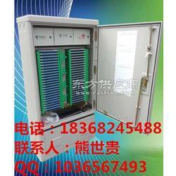 落地式576芯三网融合光缆交接箱技术指导图片