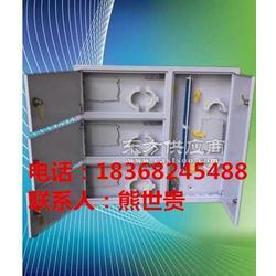 移动电信联通三网合一48芯光缆配线箱图片