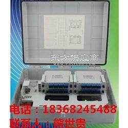 插片式1分32分光箱 48芯光纤分线箱图片