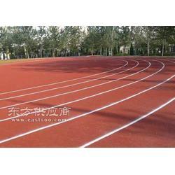 塑胶跑道每平方多少钱塑胶跑道材料厂家 塑胶跑道每平方造价图片