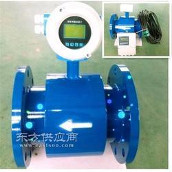 智能防腐硫酸流量计,DN200采暖水流量计厂家直销图片