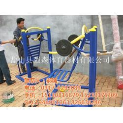 杭州室外健身器材_健身器材_强森体育(查看)图片