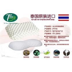 泰国乳胶枕代理|乳胶枕|加盟低成本,一件代发图片