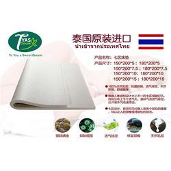 泰国天然乳胶床垫加盟|泰国乳胶寝具|天然乳胶床垫图片