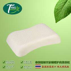 乳胶枕头现货|泰国Tyasdream|乳胶枕头图片