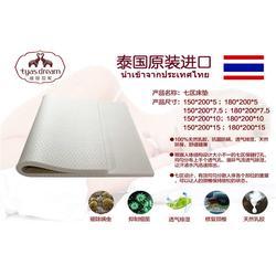 纯天然泰国乳胶床垫,泰国Tyasdream(咨询),乳胶床垫图片
