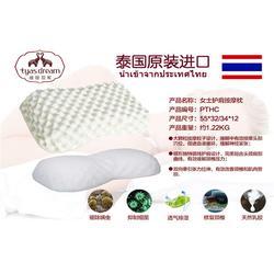 泰国乳胶枕头(图)、乳胶枕什么品牌好、乳胶枕图片