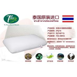 泰国乳胶寝具(图)|乳胶保健枕零售|乳胶保健枕图片