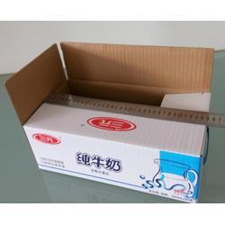 定做奶制品包装箱,胜利包装,山东奶制品包装箱图片