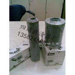 派克原装滤芯936711Q油滤芯926717Q 折叠纤维滤芯图片
