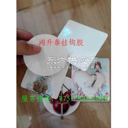乳白色墻貼掛鉤膠材料 無痕水洗可移雙面膠 透明硅膠可移膠材料圖片