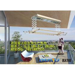 折叠晾衣架,智能晾衣架,阳台升降晾衣架厂家直销图片