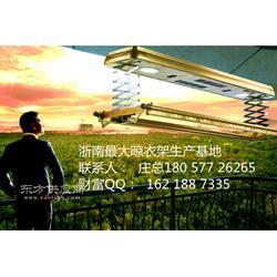 厂家直销阳台升降晾衣机 折叠晾衣机 多功能晾衣架图片