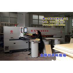 板材电脑裁板锯报价、联硕机械(在线咨询)、板材电脑裁板锯图片