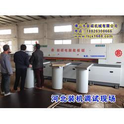 全自动板式家具生产线-联硕电子开料锯-家具生产线图片