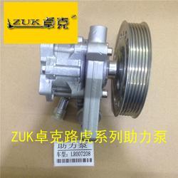 路虎助力泵排量,江门路虎助力泵,广州亿元汽配图片