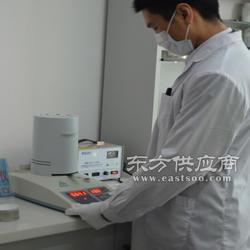 树脂水分检测仪厂家及品牌图片