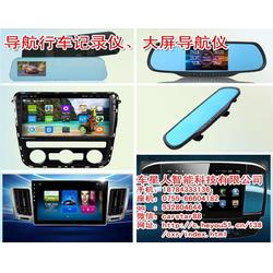 行车记录器哪家好_车星人(在线咨询)_贵州行车记录器图片