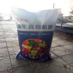 雄县配方有机肥-桂花有机肥-配方有机肥的特点图片