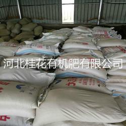 蠡县生物有机肥、生物有机肥、桂花有机肥图片