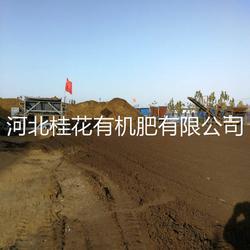 桂花有机肥|北京蔬菜专用有机肥|销售蔬菜专用有机肥图片