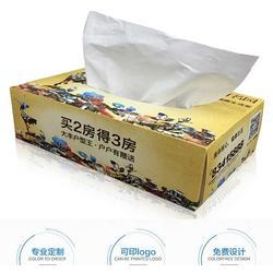 广告纸巾、南宁赛雅纸业(在线咨询)、来宾纸巾图片