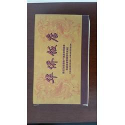 方形餐巾纸、餐巾纸、南宁赛雅纸业(查看)图片