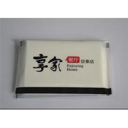 广西品牌纸巾 南宁赛雅纸业 品牌纸巾图片