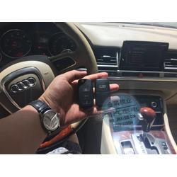 配车钥匙、金瑞汽车装潢、西安配车钥匙图片