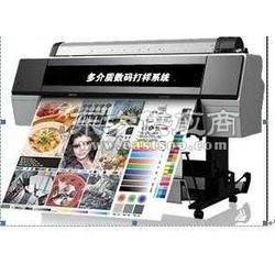 名人书画一比一复制打印机图片