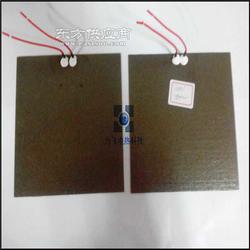 高温云母加热板 品质保证 技术先进图片