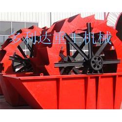 叶轮洗砂机、双叶轮洗砂机、多利达重工(优质商家)图片
