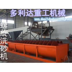螺旋洗砂机|多利达重工|1.5米螺旋洗砂机图片