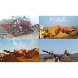 青州市筛沙机,多利达重工,小型筛沙机视频图片
