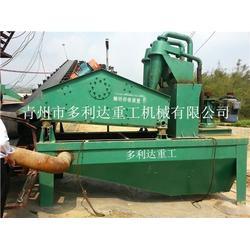 细砂回收机、细砂回收机报价、多利达重工(多图)价格