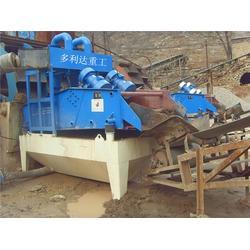 多利达重工(多图)|细砂回收机|细砂回收机图片