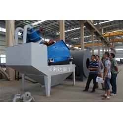 多利达重工|咸宁细砂回收机|细砂回收机多少钱图片